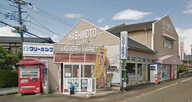 越後の酒屋HASHIMOTO